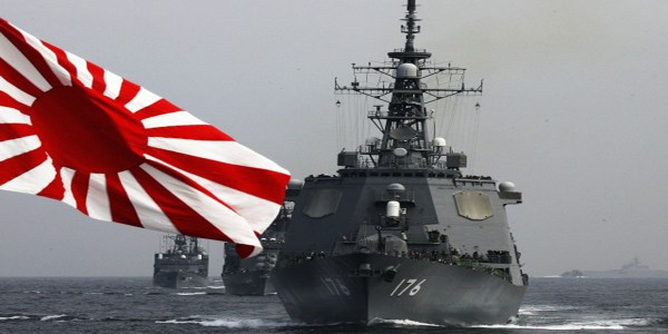 Japan Rising Again? Tokyo's Security Policy in the Era of US-China Competition;Conférence